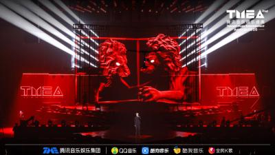 兩大會場+第二現場+上百迷你場,科技與音樂深度融合的TMEA騰訊音樂娛樂盛典圓滿落幕