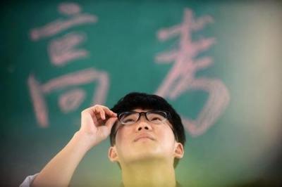 新高考怎么考?广东省2021年普通高考适应性测试将于1月23-25日举行