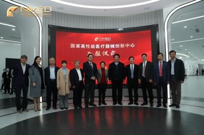 龙华:致力打造数字经济先行区