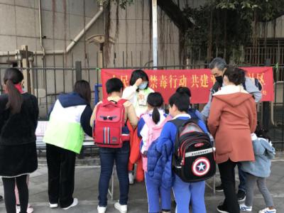 岁末年关,粤海街道禁毒宣传不停歇