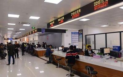 广东印发网上中介服务超市管理办法,出现1次一般失信行为将暂停参与承接中介服务3个月