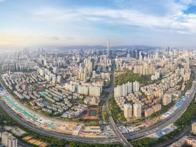 """深圳市委常委会会议:以先行示范区的担当和标准推动""""十四五""""开好局起好步"""