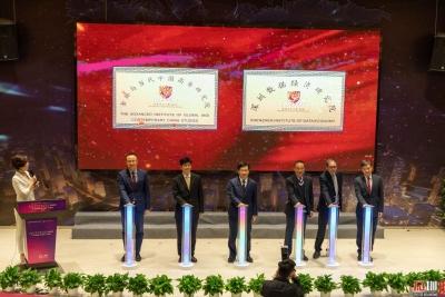 港中大(深圳)两大研究院在前海挂牌,聚焦全球与当代中国以及数据经济