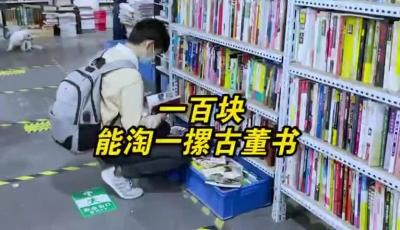 """""""斤斤计较""""的二手书店,100元能再深圳淘一摞宝藏书"""