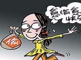 开公司住豪宅还去盒马盗窃,深圳一女子盗窃23次获刑!