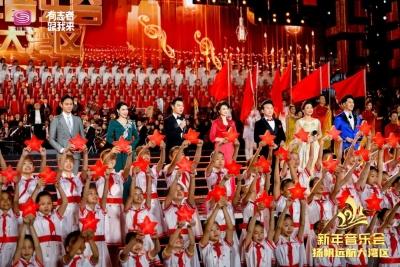 大咖云集唱响新春!《2021新年音乐会——扬帆远航大湾区》即将开启