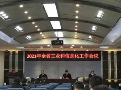 2020年前三季度深圳战略性新兴产业增加值7184.51亿元