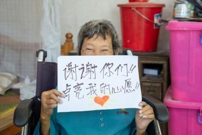 """广州14个月实现10089户困难家庭的""""微心愿"""""""