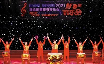 福永街道:录制新春云端音乐会,市民可于除夕当天线上观看