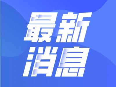 """深圳新增四家省级""""放心肉菜超市"""""""