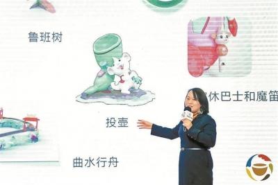 """投入绿色动漫的""""大事业""""  """"绿色动漫与学前教育2021高端论坛""""在深圳举行"""