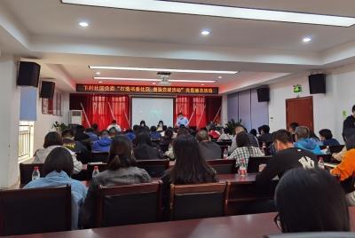 公明下村社区:探索微党课创新党员教育模式
