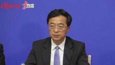 北京大兴6名确诊病例中2人曾接送孩子上学,另有1名学生