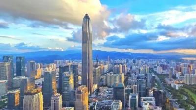 深圳一周:绘制发展施工图,发放过年大礼包