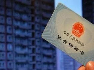 2020年广东为企业减免延缴社保费1970.6亿元