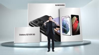 三星Galaxy S21 5G系列生態新品正式登陸中國