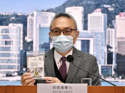 香港一周新增268例新冠肺炎确诊病例