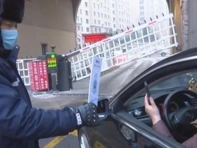 1月15日9时起,黑龙江绥化市北林区、经开区出租车全部停运