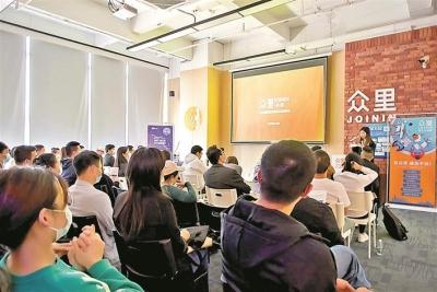 众里创新社区举办跨境电商系列沙龙活动  探讨跨境电商品牌发展之路