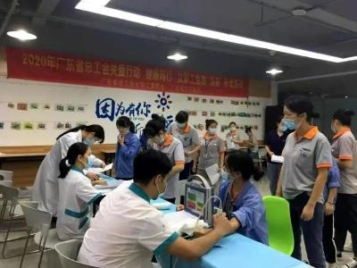 """关爱女职工健康,坪山区工会""""两癌""""筛查暖人心"""