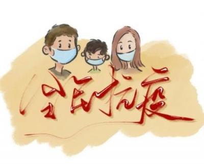广东省妇联发出新春倡议书:筑牢防疫线,共度平安年