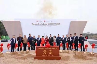 广州又添国际名校,新世界与周大福教育引入英国博耐顿学校