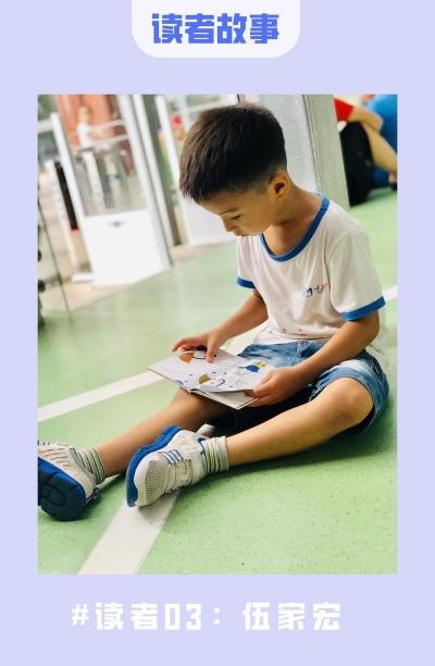 南图读者故事丨父母高质量的陪伴,是给孩子最好的教育