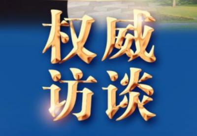 央媒看广东 | 马兴瑞接受新华社专访:制造强省打造新引擎