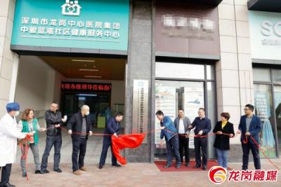 @宝龙人,宝龙街道又一家社康医院开业了!