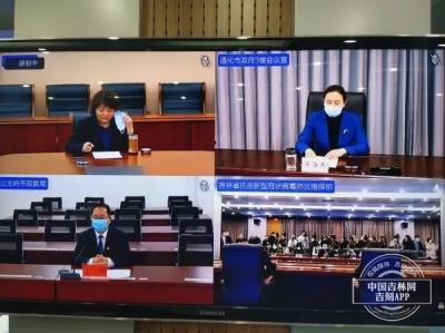 截至1月20日9时,吉林省新冠肺炎确诊病例累计133例