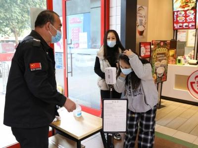 春节临近,深圳商超防疫工作如何开展?记者带你直击市场防疫最前线