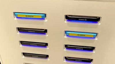 共享充电宝陷泄露隐私旋涡,专家建议制定检测和维护机制