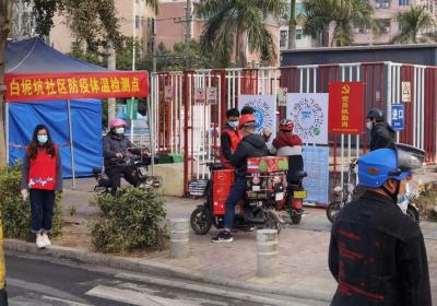 """龙岗平湖:""""人防+物防+智防""""筑牢防疫线"""