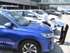 政策利好!国家发改委:鼓励汽车限购城市增加号牌指标投放,由购买管理向使用管理转变