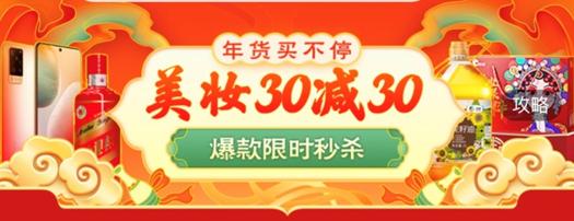 """上新、换新! 苏宁启动2021年货节""""年货大集""""专场"""
