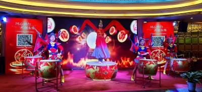 广东省陕西华阴商会年会暨2021年同乡迎春晚会在深举行