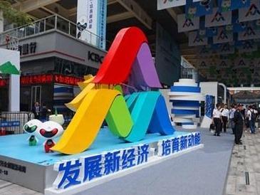 前沿现场|独特新闻视角给我的馈赠 ——从《13 个深圳人就有一个在创业》获广东新闻奖说起