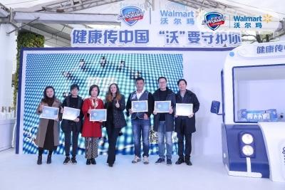 将健康传播到中国每个角落!舒肤佳携手沃尔玛举行大型公益活动