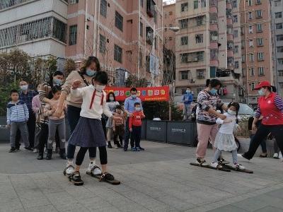 笋岗社区举办趣味亲子运动会