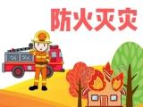 新湖街道新羌社区加强消防安全隐患排查