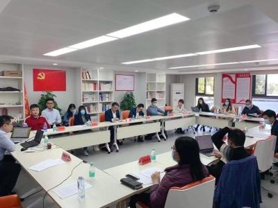 粤港澳30家信用服务机构、专家齐聚前海 就《征信业务管理办法》开展研讨