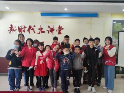 """""""童心童议,共创未来"""" 福山社区举行儿童议事员新年座谈会"""