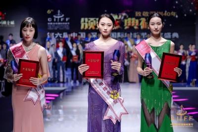 深圳迎来中国模特行业新生力量  第五届中国大学生服装模特大赛决出高下