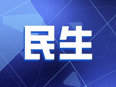 深圳关爱行动光明温暖启航 全年将开展258项活动