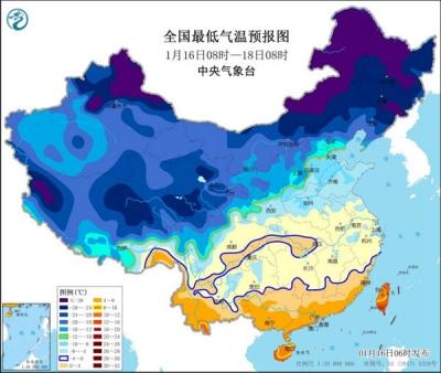 寒潮蓝色预警!这些地区降温可达10℃以上