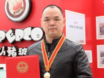 2020年东莞市劳动模范李宏基:荣誉不是我一个人的功劳