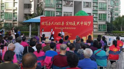 """深圳黄贝:""""党建+家文化""""黄贝街道碧波社区打造基层治理共同体"""