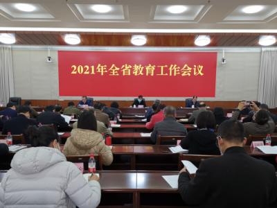 今年广东将有11所新建高校(校区)建成招生