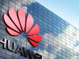 華為:完全沒有出售手機業務的計劃