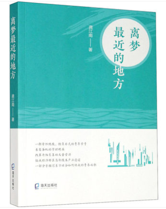 """年轻人了解深圳的""""绝世好书"""",快来看看~"""